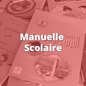 Manuelle Scolaire
